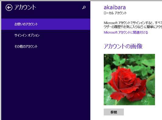 f:id:akaibara:20150509171624j:image:w250