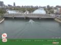 広島 ❝水の都❞広島市.