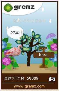f:id:akaibara:20150611172033j:image:w170