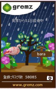 f:id:akaibara:20150611172124j:image:w170