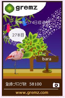 f:id:akaibara:20150703215241j:image:w150