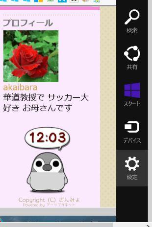 f:id:akaibara:20150704145441j:image