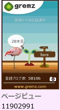 f:id:akaibara:20150720122016j:image:w200