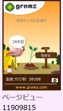f:id:akaibara:20150724165120j:image