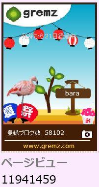 f:id:akaibara:20150810123345j:image