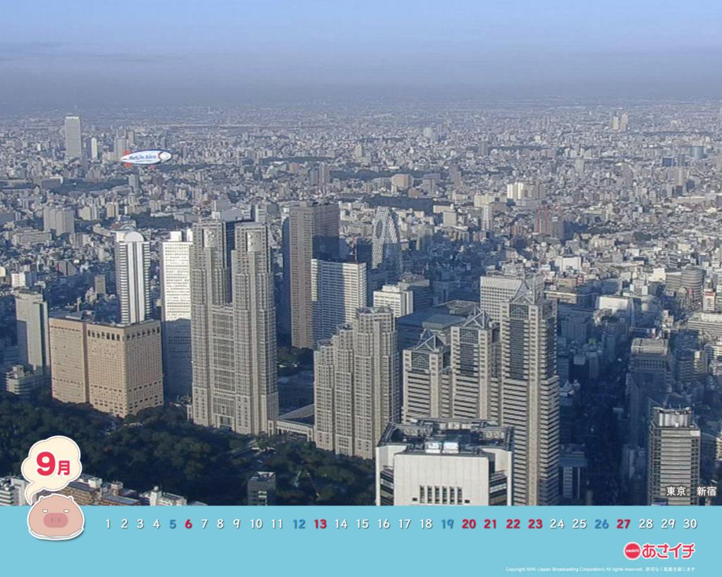 東京 新宿