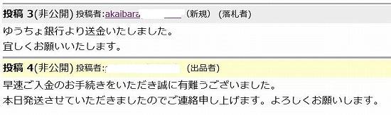 f:id:akaibara:20150819162019j:image