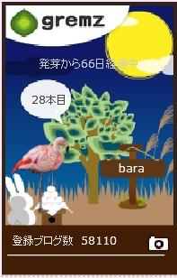 f:id:akaibara:20150925151850j:image:w180