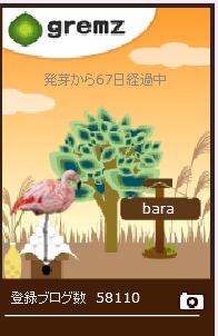 f:id:akaibara:20150925175228j:image:w180