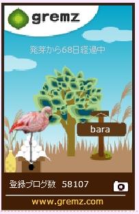 f:id:akaibara:20150926110126j:image:w180