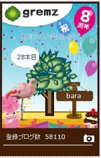 f:id:akaibara:20151002165509j:image