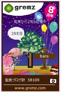 f:id:akaibara:20151002165614j:image:w180
