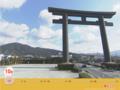 三輪山(奈良 桜井市).
