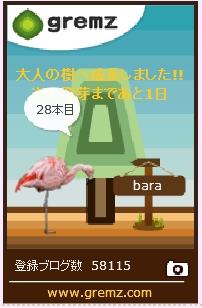 f:id:akaibara:20151014153441j:image