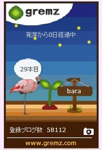 f:id:akaibara:20151016204927j:image