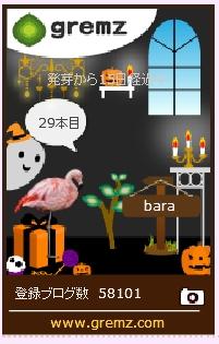 f:id:akaibara:20151031154448j:image