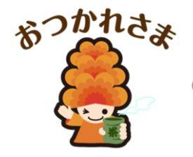 f:id:akaibara:20151121174636j:image:w200