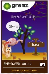 f:id:akaibara:20151124212142j:image