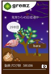 f:id:akaibara:20151130205301j:image