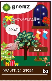 f:id:akaibara:20151215230538j:image:w180