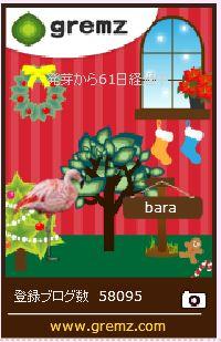 f:id:akaibara:20151216153001j:image:w180