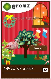 f:id:akaibara:20151216171845j:image:w180