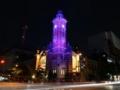 横浜市開港記念会館のパープルライトアップ