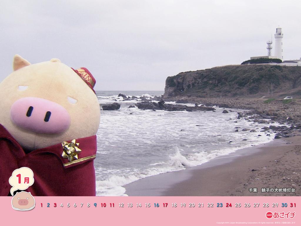 f:id:akaibara:20151222162401j:image:w450