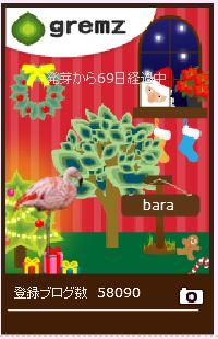 f:id:akaibara:20151224205825j:image:w180