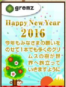f:id:akaibara:20160104144844j:image