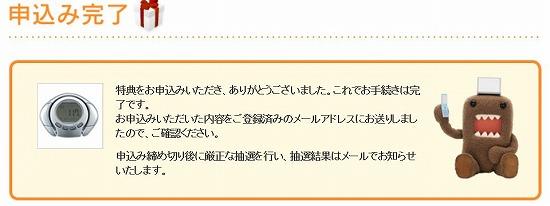 f:id:akaibara:20160125174001j:image