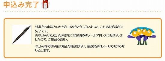 f:id:akaibara:20160125174027j:image