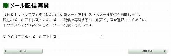 f:id:akaibara:20160125174553j:image