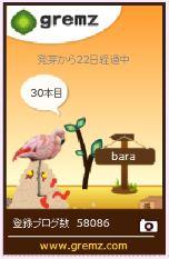 f:id:akaibara:20160203171435j:image