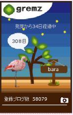 f:id:akaibara:20160215202202j:image