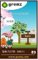 f:id:akaibara:20160315144003j:image