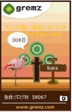 f:id:akaibara:20160330164532j:image