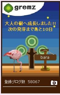 f:id:akaibara:20160330210843j:image:w148