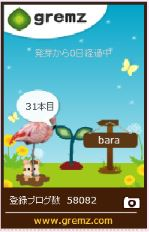 f:id:akaibara:20160410153642j:image