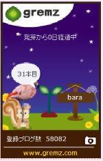 f:id:akaibara:20160410213307j:image