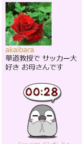 f:id:akaibara:20160411172234j:image:w150