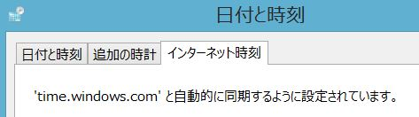 f:id:akaibara:20160411173138j:image:w380