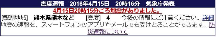 f:id:akaibara:20160415212934j:image:w450