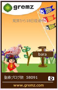 f:id:akaibara:20160428171602j:image:w170