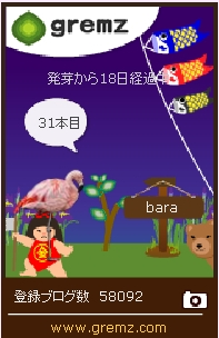 f:id:akaibara:20160428220025j:image:w170