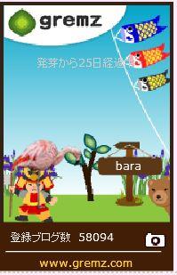 f:id:akaibara:20160505163928j:image:w150
