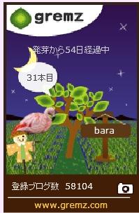 f:id:akaibara:20160603205053j:image:w170