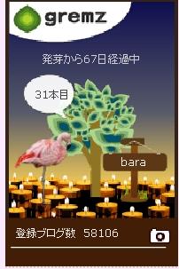 f:id:akaibara:20160616215609j:image:w170