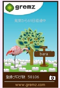 f:id:akaibara:20160618140852j:image:w175
