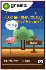 f:id:akaibara:20160625215111j:image